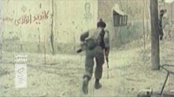 مستند بهارستان