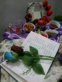 نوروز ،ایام خوش و شیرین را چشیدن است با فال حافظ از دیوان شعرهای حافظ شیرازی