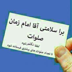 ســــــــــــــــــــــلام