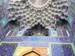 اصفهان. هنر و معماری