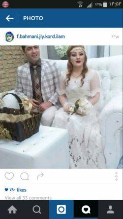 عروس کرد