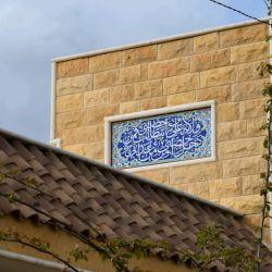 #ویلا یی در روستای #دیرقانون در #جنوب #لبنان زادگاه بسیاری از شهدا و فرماندهان #مقاومت
