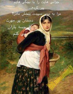 سلام دوستای گلم سال نوتون مبارک روز مادر برهمه مادران گرامی مبارک