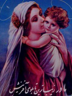 به یاد مادرم.روحش شاد