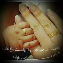 عاشقتم مامان جونم ♥روز برترىن بانوى جهان و روز ماماناى دنىا رو تبرىک عرض مىکنم