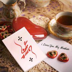 #Heart #Calligraphy_Written #Prescriptions ........ #RaHa_Naskh  #Release #Dedicated To The #Beautiful_Reflection Of #God_Love  I #Love My #Mom  #RaHa_School Give Rise Seal Native To #Congratulate All #Women  #خوشنویسی #دلنوشته ........ #نسخ_رها  تقدیم به #زیباترین_انعکاس #عشق_الهی #مادرم #دوستت_دارم  #آموزشگاه_رها طلوع #مهر_مادری را به تمامی #بانوان تبریک میگوید