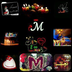 روز تولد انسانها در هیچ تقویمی یافت نمیشود  چرا که فقط در قلب کسانی است که به آنها عشق می ورزیم  داداش گلم تولدتو پیشاپیش تبریک میگم چون بعدا دیگه وقت نمی کنم ماه عسل ... امیدوارم همیشه خوش باشی کنار خانواده عزیزت ،تولدت مبارک بهترین داداش دنیا  همیشه بیادتم @mohammad09374686719