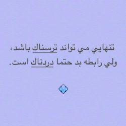 #تنهایی #رابطه_بد