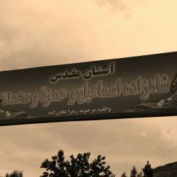 روستای بیدقان