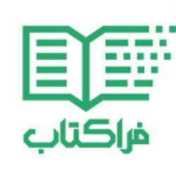 کتابخوان دیجیتال فراکتاب لینک: http://itjavan.blogfa.com/post/211 انجمن علمی تخصصی فناوری اطلاعات