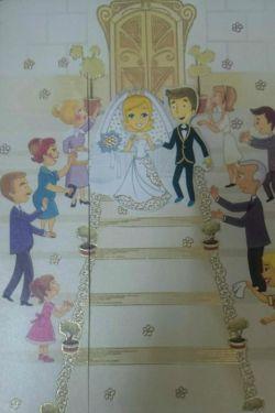 اینم کارت عروسیمون ،سلیقه عروس خانم