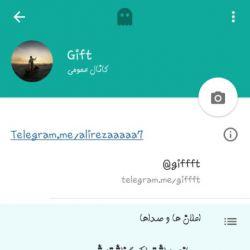#telegram.me/giffft به کانال تلگرامم بپیوندینگزجک.
