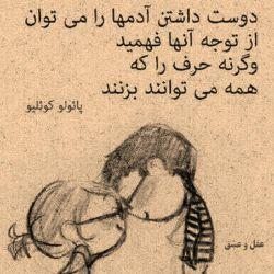 عهد بستم نفسم باشی و من باشم و تو ، ای که بی تو نفسم تنگ و دلم تنگ تر است ...