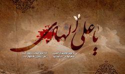 شهادت امام هادی (ع)تسلیت باد.... (بر شاهین نجفی ملعون لعنت)