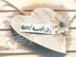 بسم الله الرحمن الرحیم، یا قاضی،الحاجات ..