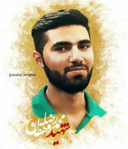 آقا محمدرضا سلام سالروز زمینی شدنتان مبارک  راستی از بهشت چ خبر؟ چه سعادتی #شب لیله الرغائب #تولد آسمانی