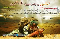 روز ارتش به تمام دلاورمردان ارتش مبارک