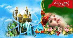 میلاد جوادالائمه (ع) و حضرت علی اصغر (ع) بر شیعیان جهان مبارک باد.