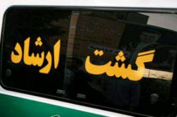 حافظ از #بوسه و معشوق نوشت,حق هم داشت/قرن او هر دو قدم یک ون#ارشاد نداشت!