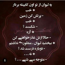 @habib.lorn  ^____^