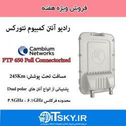 به اطلاع می رساند فروش ویژه محصول Cambium networks PTP 650 Full Connectorized در فروشگاه اینترنتی آی تی اسکای آغاز شد.  جهت خرید محصول به وب سایت مراجعه فرمائید یا با شماره تماس های درج شده در آکهی تماس حاصل فرمائید.