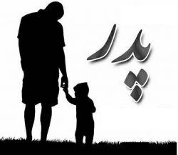 دستم را بگیر بدون تو تمام دنیا را هم که داشته باشم تهی دستم:fallen_leaf: روزت پیشاپیش مبارك