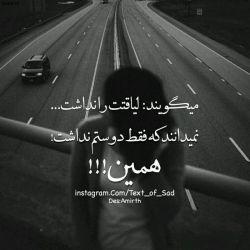 #hasti_s  #fatemeh_e #mmrrii