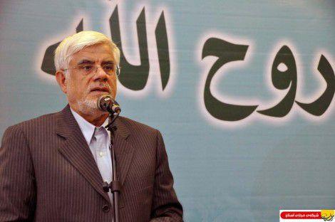 دکتر محمد رضا عارف: تهرانیزه کردن انتخابات با حضور مردم