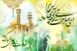 #میلاد_امام_علی_علیه_السلام بر تمامی شیعیان آن حضرت مبارک.