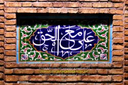 میلاد با سعادت حضرت امیرالمومنین بر تمامی پدران و مسلمین جهان مبارک باد