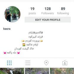 kasra_safavi ...دوستان کی اینستا داره بیاد اونجا همچنین فیسبوک