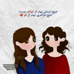 ♥♥♥ @bahar_1 ♥♥♥