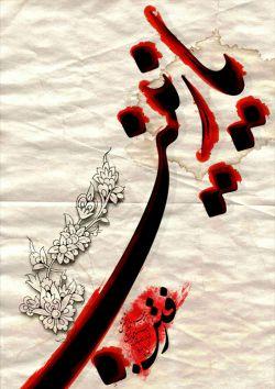 وفات حضرت زینب سلام الله علیها تسلیت باد