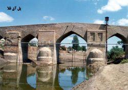 پل آق قلا استان گلستان