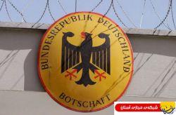 توضیح سفارت آلمان درباره فروش وقت ویزا