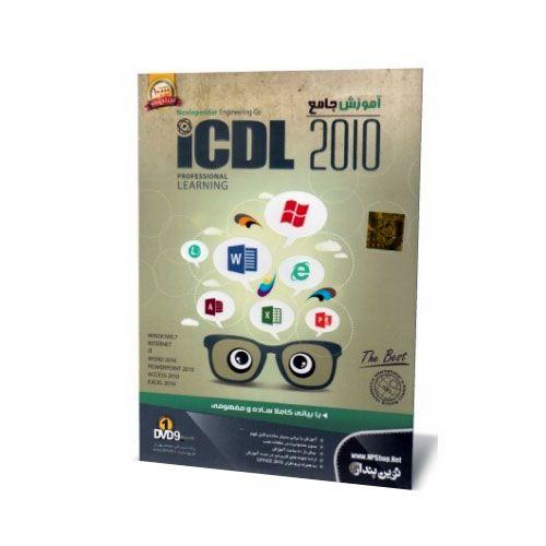 آموزش جامع ICDL مهارتهای هفتگانه کامپیوتر | shop.echargeu.ir