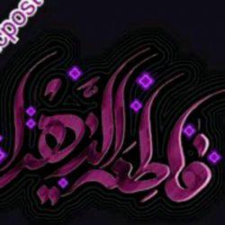 سالروز وفات   ام المصائب و عقیله ی بنی هاشم  حضرت زینب کبری(سلام الله علیها)  بر عموم شیفتگان حضرتش تسلیت باد.⚫