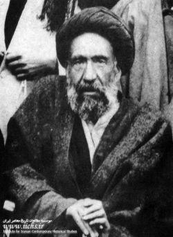 شهید آیت الله سید حسن مدرس، از نمادهای همگامی دین و سیاست و دینی کردن برخی نمادهای عرفی از جمله پارلمانتاریسم در ایران معاصر به شمار میرود. او در عرصه های گوناگون علم و عمل، واجد کمالات و امتیازاتی بزرگ بود، که بسیاری از دشمنان وی نیز بدان اذعان کرده اند.او در 10 آذر ماه 1316 در تبعید گاه خواف و به دستور رضاخان به شهادت رسید. مزار او ــ همانگونه که خویش پیش بینی کرده بود ــ زیارتگاه مردم در شهر کاشمر به شمار میرود.