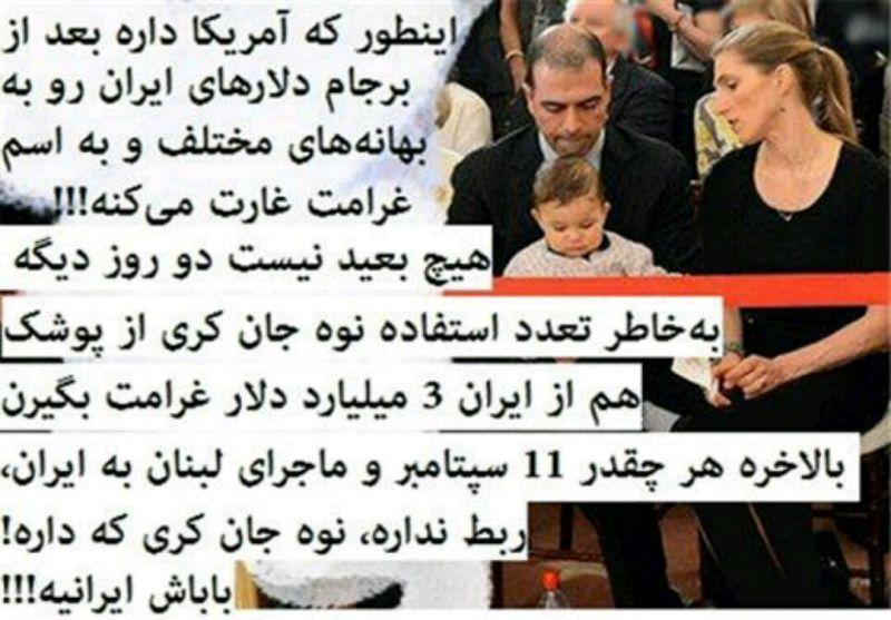 #برجام  #روحانی_مچکریم
