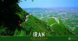آرامگاه خالدنبی واقع در شهرستان کلاله استان گلستان (1)