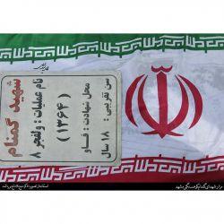 علی اکبر های خمینی