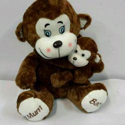 خرس پلیشی بچه بغل