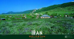 منطقه نمونه گردشگری جهان نما واقع در کردکوی استان گلستان