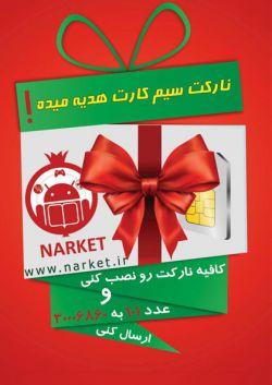 http://market.anarestan.com/javax.faces.resource/phdownload.gif.jsf?ln=images