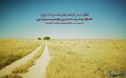 رحمانیت اسلام (9) اهمیت طبیعت در اسلام