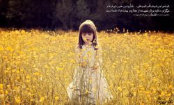 رحمانیت اسلام (12) لباس سفید بهترین لباسها  (جهت دانلود با کیفیت مناسب به سایت تخصصی شبهه مراجعه کنید)