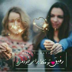 ;-)   :-)  @zahra4444s  @zahra_l   @eli120   @vektoria   @farhadghaemi5_fan   @farzaneh300   @sarakhanoom1   @ssssahr   @atefeh79   @elnaz81