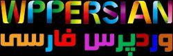 www.wppersian.com designed logo