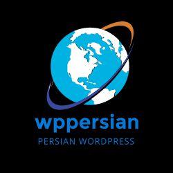 www.wppersian.com Website Logo