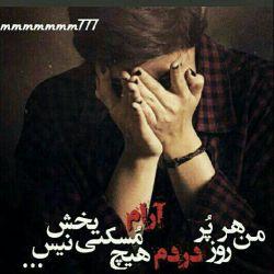 فقط برای تو   ساکتم....!  نه اینکه فراموشت کرده باشم  صبر کردم ببینم توهم   دلتنگم می شوی..